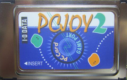 pcjoy2%20card.jpg